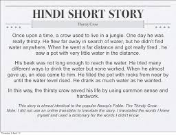 short essay on water is edu essay short essay on water is