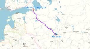 Отчет о практике на транспортной компании Услуга Москва Отчет о практике на транспортной компании