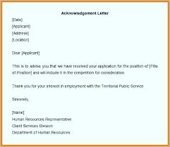Training Report Acknowledgement Elegant Resume Acknowledgement