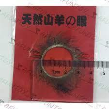 CR004] แหวนขอบตาแพะ Original - Afuntoy Sextoy