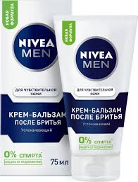 <b>Nivea</b> Men <b>Крем</b>-<b>бальзам после бритья</b> успокаивающий, для ...