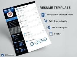 Microsoft Office Publisher Newsletter Templates Microsoft Publisher Resume Templates Amazing Of Ms Office Newsletter