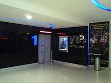 cinépolis mangaluru vip screen the first vip screen of cinépolis india