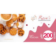 Πρόγραμμα voucher «ψηφιακή μέριμνα» για αγορά tablet, laptop, desktop. Gift Voucher 200