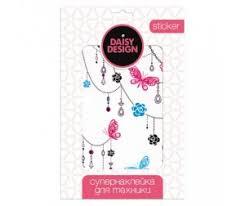 <b>Детские наклейки Daisy Design</b>: каталог, цены, продажа с ...