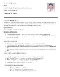 Sample Resume For Computer Teachers Freshers Therpgmovie