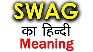 Swag य Swagger क मतलब जन Meaning Of Swag In Swag Se Karenge Sabka Swagat Song Of Salman Khan