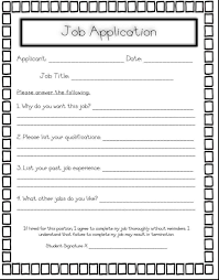 sample job applications for the post of clerk classroom job application art classroom jobs