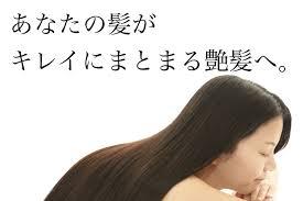 髪質改善美容室dearsディアーズ誰もが憧れる艶髪へ