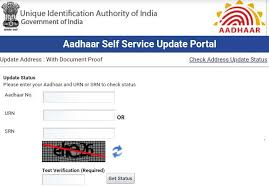 aadhar card search by address step by