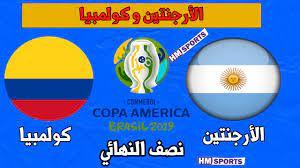 موعد مباراة الارجنتين ضد كولومبيا في نصف نهائي كوبا إمريكا 2021 - YouTube