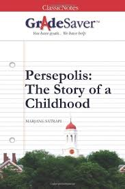 persepolis the story of a childhood essay questions gradesaver persepolis the story of a childhood