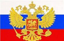 Нижний Новгород Диплом Бизнес планирование Бизнес план создания  Диплом Управление персоналом Дипломная работа Управление персоналом Продаю готовые дипломные работы по специальности
