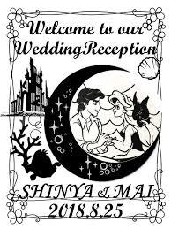 ゆずまる様専用 結婚式 結婚記念日 結婚祝い ウェルカムボード 切り絵 3580 メルカリ