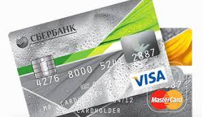 Как вернуть деньги, если ошибся в номере карты и отправил их куда-то не туда?
