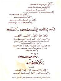 Christian Wedding Invitations Invitation Wording Templates Free