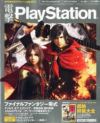 Pspfinal Fantasy 零式vol12旧agitoxiii