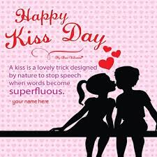 happy kiss day quotes. Unique Happy Kisses Seal What Two Hearts Feel Happy Kiss Day Happykissday  With Day Quotes E