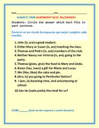 Subject Verb Agreement Quiz Teaching Resources Teachers Pay Teachers