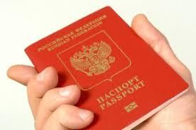 Где оформить загранпаспорт в москве отзывы