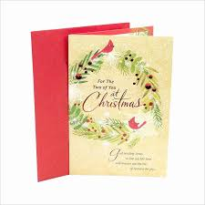 Note Card Template Free Free Baptism Invitation Templates Elegant Baptism Thank You Card