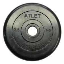 MB Barbell MB-<b>AtletB51</b>-2,5 <b>Диск обрезиненный Atlet</b>, 2,5 кг <b>51</b> мм ...
