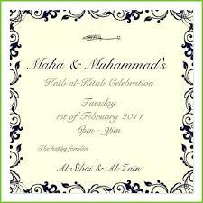 Islamic Wedding Cards Librarianinlawland Com