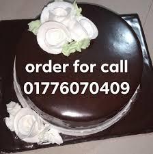 Online Apon Yummy Birthday Cake Shop Sirajganj Siaran Facebook