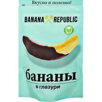 <b>Banana Republic</b> Банан сушеный в глазури купить с доставкой по ...