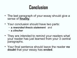 an essay abstract background
