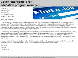 education program manager cover letter educational cover letters