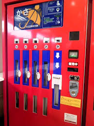 Sushi Vending Machine Gorgeous Sushi And Kimonos Weird Vending Machine 488 And 48