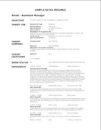 Resume Objective For Retail Classy Fashion Retail Resume Retail Resume Objective Examples The Perfect