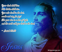 Easter Quotes From The Bible Fascinating Bible Verses About Easter 48greetings