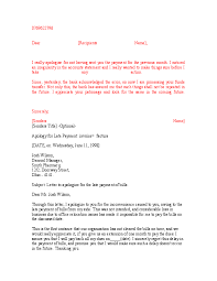 Apology Letter For Late Payment Daniela Alexandrina