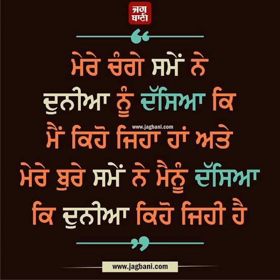 punjabi status lines in english