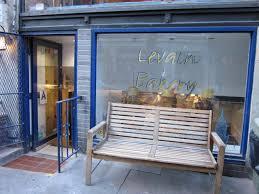 Levain Bakery Lame Adventures