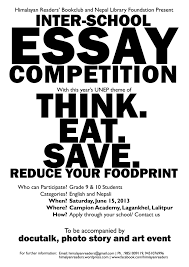 essay writing competition Essay Contest