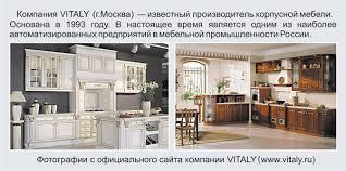 Опыт внедрения и использования системы БАЗИС на мебельном  Однако на практике всё оказывается на так просто одно дело понять необходимость автоматизации и совсем другое реализовать проект