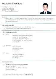 Curriculum Vitae Sample Format Extraordinary Comprehensive Resume With Job Description Sample Structure Format