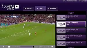 تردد قناة بي ان سبورت المفتوحة bein sports HD SD 2021 القنوات الناقلة  مباراة الاهلي ضد بايرن ميونخ اليوم - جريدة لحظات نيوز