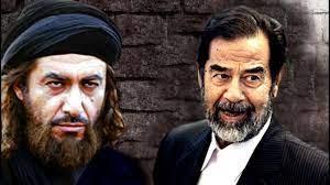 الشبه بين الحجاج بن يوسف الثقفي وصدام حسين - YouTube