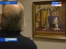 ГТРК Тула Двадцатилетие отделения живописи тульская  Лучшие дипломные работы студентов представлены на праздничной выставке