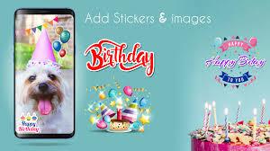 happy birthday cake with name and photo 1 0 screenshot 2