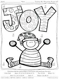 Pdf Coloring Pages Calming Colouring Pages Coloring Stress Coloring