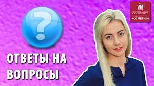 Как <b>тонировать</b> волосы ? В чем разница корректоров Estel De ...