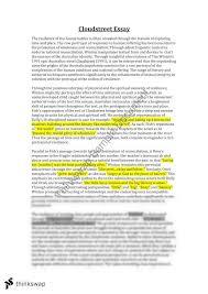 hsc advanced english cloudstreet essay year hsc english hsc advanced english cloudstreet essay