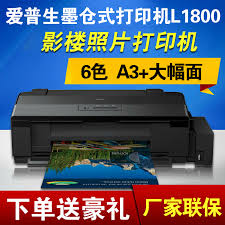 Reset epson l1800 waste ink pad counter 100% working (digital delivery). Buy Epson L1800 Ink Cartridge Type Professional Six Color A3 18 Inch Color Photo Inkjet Printer Ciss Free Shipping In Cheap Price On Alibaba Com