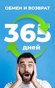 <b>Оголовки</b> для скважин <b>Джилекс</b> купить по низкой цене в Москве
