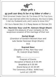 enchanting renaissance wedding invitations 68 with additional Punjabi Wedding Cards Vancouver sikh wedding invites Punjabi Wedding Cards Sample